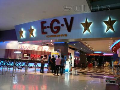 EGV.jpg