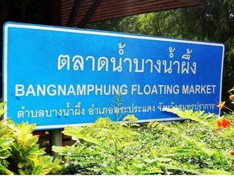 Namphung Market.jpg