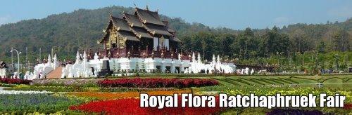 royalflora_s.jpg